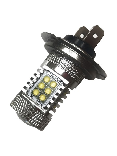 CREE® H7 Canbus