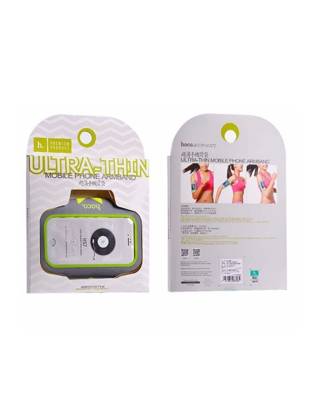 "HOCO HS7 Ultra Thin Premium Armband 5.5"""