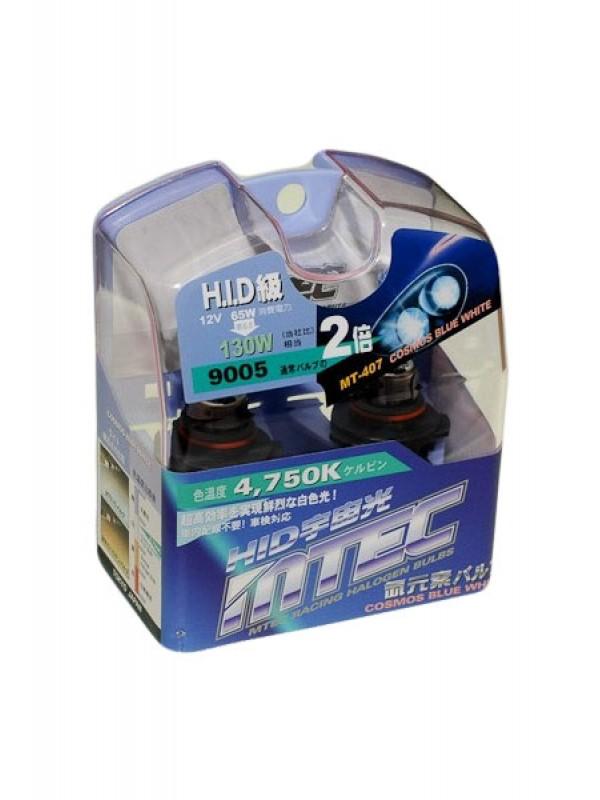 MTEC 9005 (HB3) Cosmos Blue White