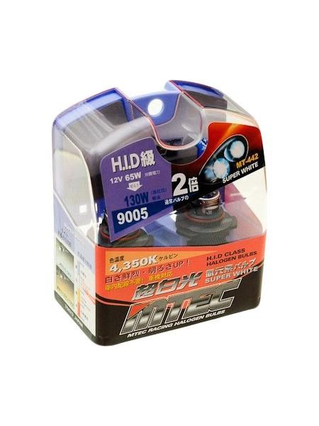 MTEC 9005 (HB3) Super White