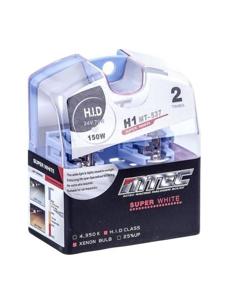 MTEC H1 Super White - 24V (pre nákl. vozidlá)