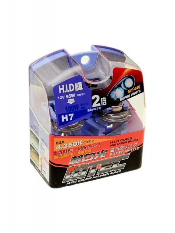 MTEC H7 Super White