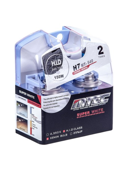 MTEC H7 Super White - 24V (pre nákl. vozidlá)
