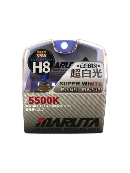 MTEC H8 Super White - NOVÁ VERZIA